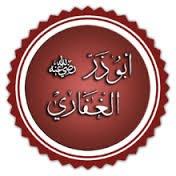 Abu-Zar.jpg