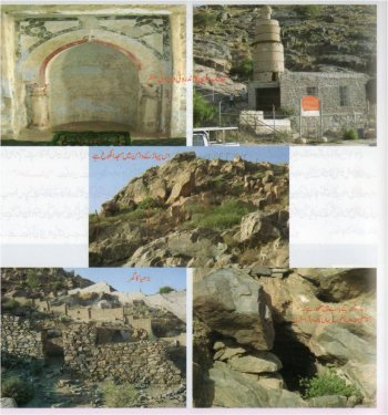 masjid alkou.jpg