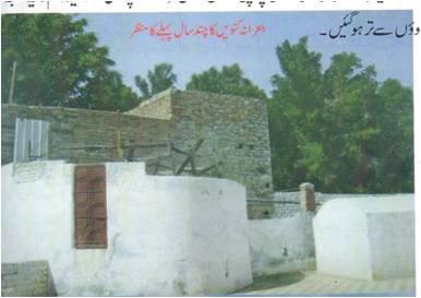 page 244 suraqas story.jpg
