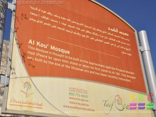 masjid al kou board.jpg