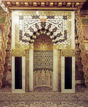 masjid nabawi mehrab.jpg