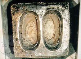 maqame ibrahim footprint.png