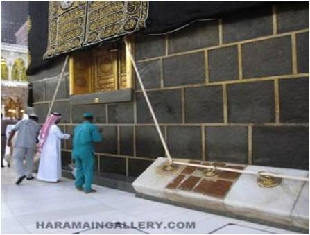 first place of teaching at the kabah.jpg