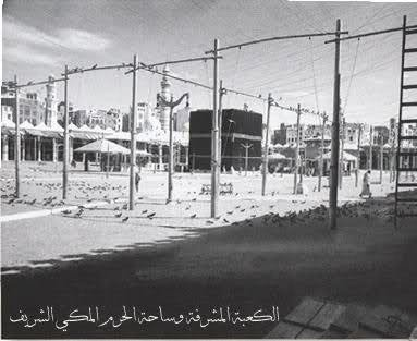 OLD kaba with fence.jpg