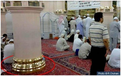 original_praying_spot_of_the_prophet_saw.jpg