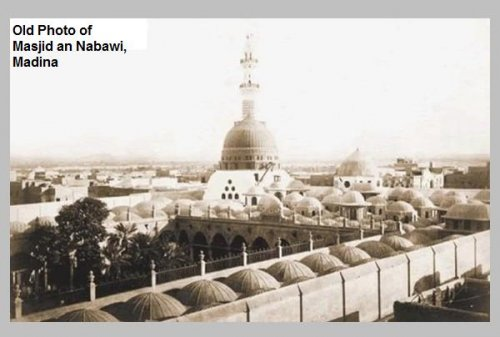 Madina-Old-Photos-Old-Picture-of-Masjid-an-Nabawi-in-Madina-Rare-old-Madina-Pictures.jpg