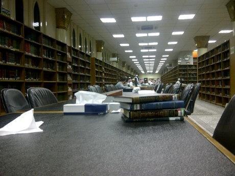 library masjid nabwi.jpg
