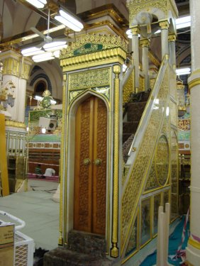 masjid nabwi mimber1.jpg