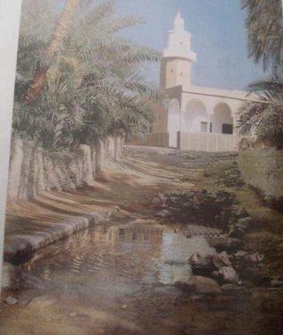 Badr Water-Spring-of-Badar-Medina.jpg