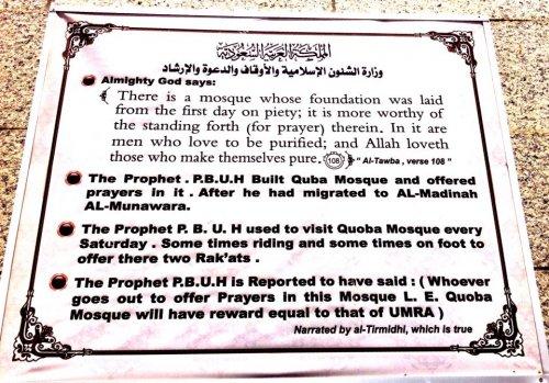 masjid quba sign.jpg