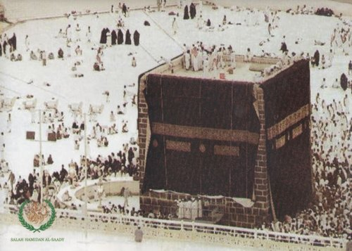 Ka'bah-Cloth-Change---1402 (1982).jpg