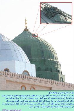 whats on dome miskeenah.jpg