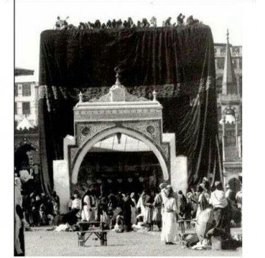 OLD PICS Kaaba in 1850.jpg