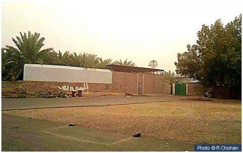 site_of_banu_quraizah.jpg