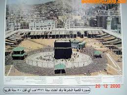 OLD kabah.png