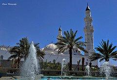 masjid quba with fountain.jpg