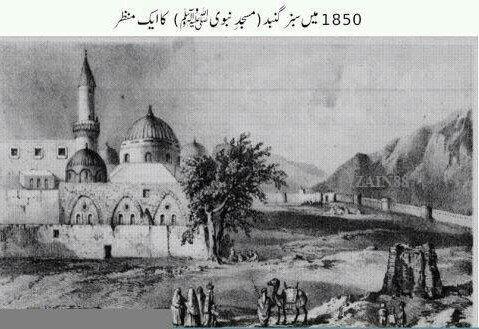 Extremely-rare-view-of-Masjid-an-Nabawi-Medina-1850.jpg
