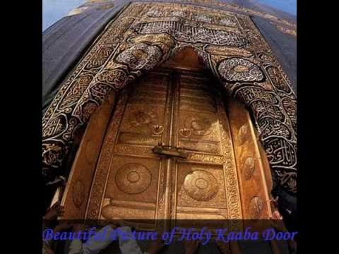 door of kabah.jpg