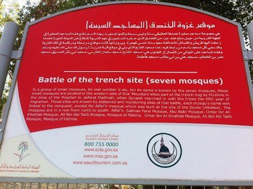 seven masjid sign full.jpg