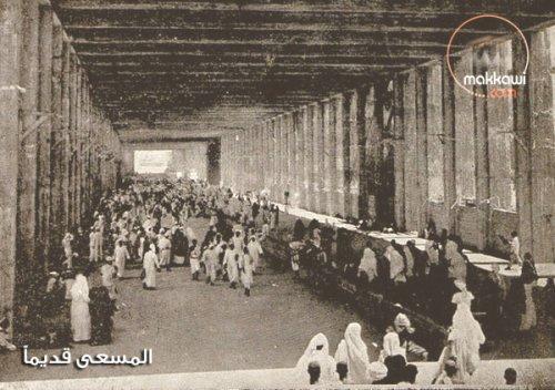 mas'aa in past saudi extension.jpg