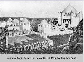 Jannat-ul-Baqi-before-demolition-of-1925-Photos-of-Medina.jpg