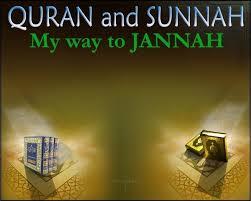 sunnah3.png