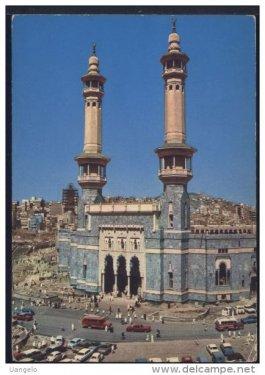 Old Pic of Masjid Haram Gate.jpg