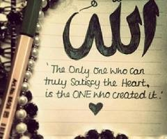Allah is one.jpg