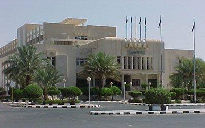 islamic university fo madinah.jpg