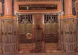tomb in masjid nabwi  where salams are given.png