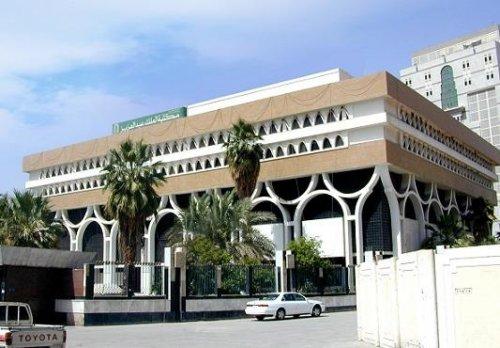 king abdul aziz library madinah.jpg