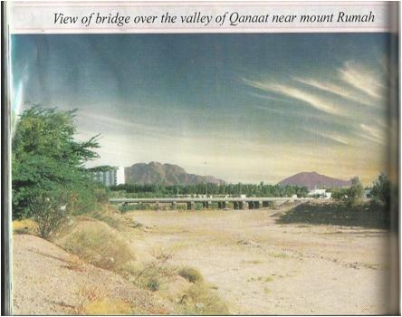 bridge over valley of qanaat.png