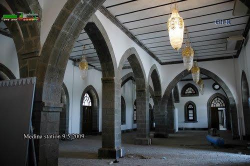 hejaz satation  madinah inside 2009.jpg
