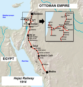 hijaz rail map.png