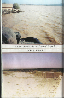 water and dam of aaqool.png