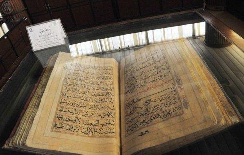king abdul aziz library  inside3 madinah.jpg
