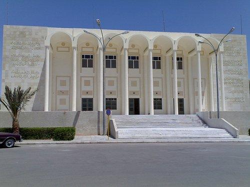 islamic university fo madinah. entrance.library.jpg