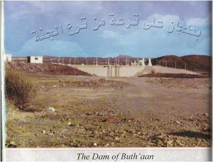 Buthaan Dam.png
