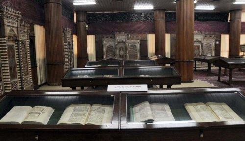 king abdul aziz library  inside2 madinah.jpg