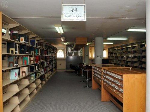 king abdul aziz library  inside madinah.jpg