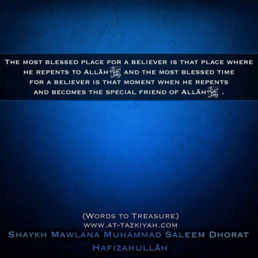 sh saleem quote.png