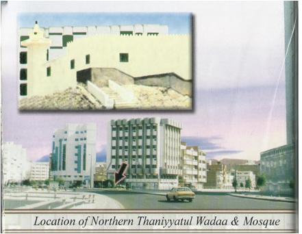 northern thaniyatul wadaa location.png