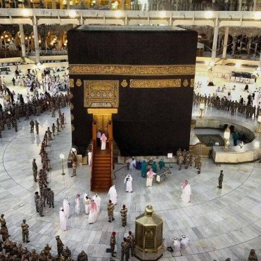 new key to kabah given.jpg