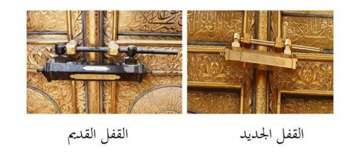 new and old key of kabah.jpg