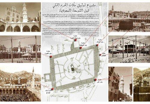 7 minarets of masjid haram.jpg
