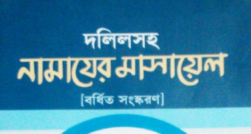 bengali.png