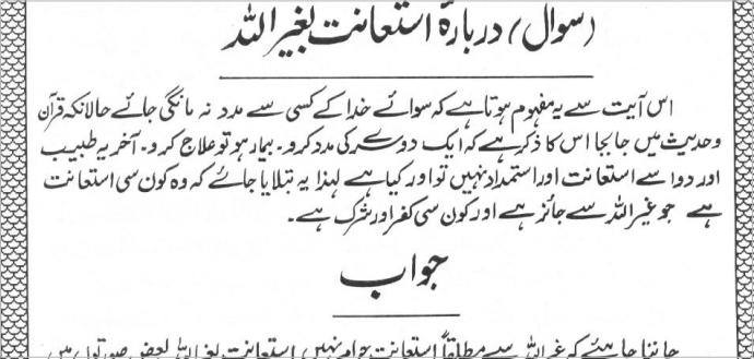 ummitaalib's Content - Page 170 - IslamicTeachings org